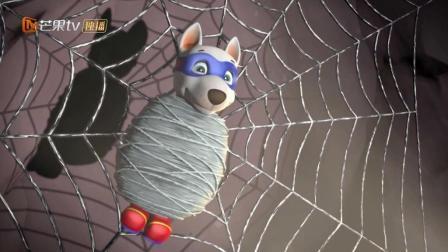 汪汪队立大功: 阿波罗被困在蜘蛛网上了, 害怕蜘蛛的小砾出发救援