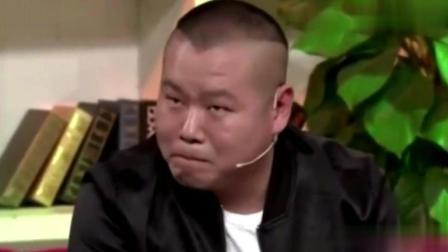 岳云鹏谈到德云社郭德纲给的酬劳, 差点哭出来, 还谈到了潘长江老师!