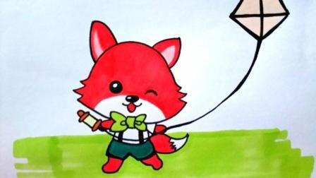 宝宝爱画画第八十六课 卡通画小狐狸放风筝绘画, 可爱小狐狸简笔画图片_专注的小狐狸