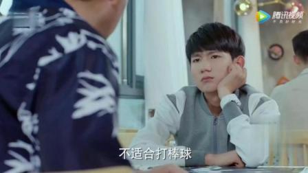 王源要和王俊凯反友为敌, 源爸一番话转化为好朋友