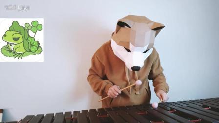 柴犬君用马林巴弹奏《旅行青蛙》音乐