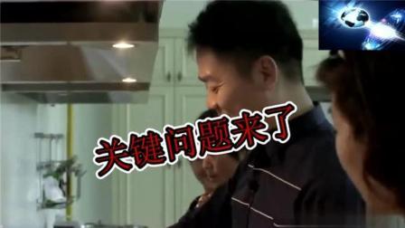 刘强东专心做饭时 记者突然问到 家人是否在京东工作 回答亮了