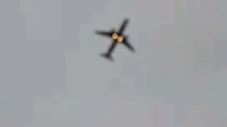 空军训练飞机贵州绥阳失事现场视频