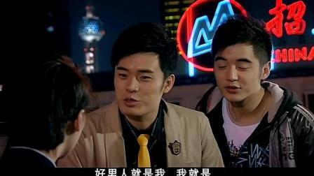 爱情公寓: 小贤偶遇交警被认成毕福剑, 为了孕妇错失上电视台机会