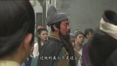 回到三国终于见到历史上的刘, 关, 张了