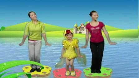 幼儿舞蹈 小鸭嘎嘎  童谣儿歌
