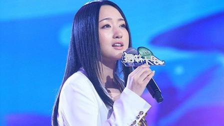 杨钰莹 陆俊昊《我的中国心》网友: 太温柔了但我喜欢