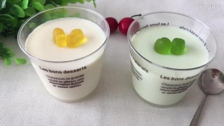 烘焙蛋糕教程 QQ糖布丁的制作方法lr0 烘焙奶油制作技术教程