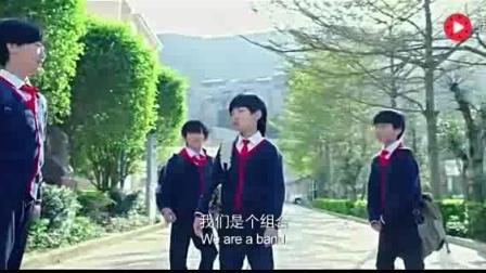 林秋楠在学校收了一帮徒弟、起名: 龙拳小子!