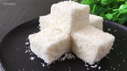 怎样做烘焙面包视频教程 椰奶小方的制作方法xp0 烘焙入门新手教程之倒扣冷却