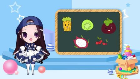 凯丽姐姐教你简笔画: 食物系列——菠萝、火龙果、小山竹