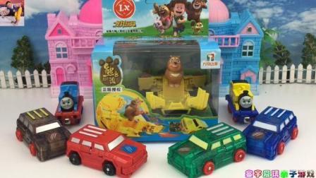 宣宇爱玩熊出没玩具 第一季 托马斯和他的朋友玩熊出没光头强变形玩具车 74 熊出没光头强变形玩具车