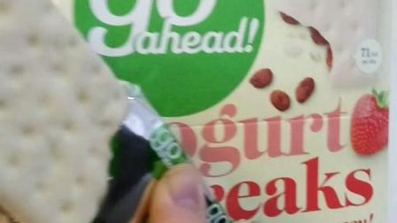 【团子的吃喝记录】零食: Gohead草莓酸奶味夹心饼干(更多图片评论在微博: 到处吃喝的团子)