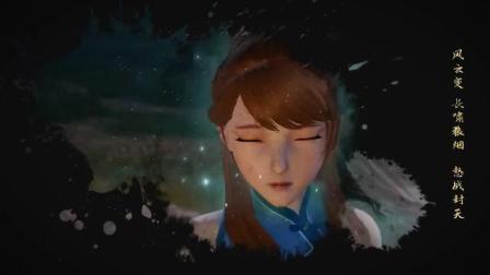 妖神记 第3集 肖凝儿的故事及两月之约_1