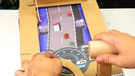 DIY, 教你用纸板制作赛车游戏机, 模拟方向盘给你更真实的体会