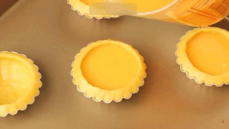 港式蛋挞制作方法大放送_感受自制美食的乐趣