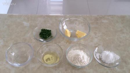 合肥私人烘焙教程 葱香曲奇饼干的制作方法pn0 如何烘焙蔓越莓饼干视频教程