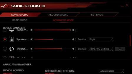 Sonic Studio III 智能调节音效适应不同游戏
