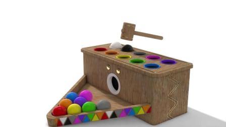 早教益智色彩启蒙: 棒槌敲击木盒, 滚出来不同颜色的球