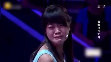 最催泪的一集节目, 嘉宾哭了, 涂磊和评委哭了, 全场观众都哭了