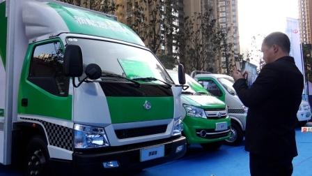 微卡轻卡面包车 长安跨越新能源组团来了