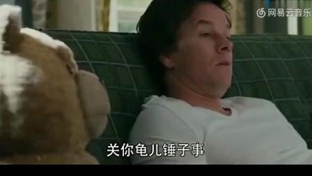 四川方言版泰迪熊就是得劲, 这配音笑死人了