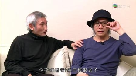 TVB东张西望, 周星驰徐克做访问, 一唱一和