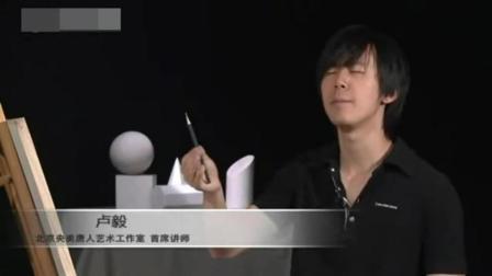 q版歌之王子殿下铅笔画图片 速写人物基础 设计素描创意图片简单