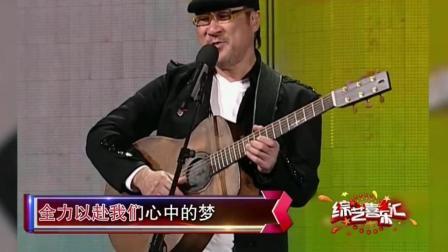 听了无数版《真心英雄》, 还是原唱李宗盛现场唱的有英雄韵味
