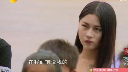 《变形计》15岁夜店媚娘怒怼老师, 成熟的像30岁的她真无所畏惧?