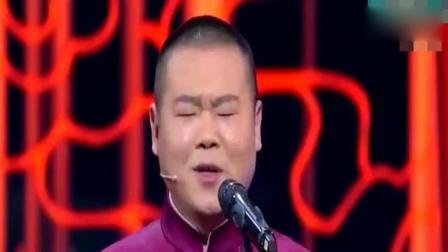 岳云鹏遭遇抢饭碗的! 郭麒麟: 我的爸爸是郭德纲! 小岳岳: 你赢了!