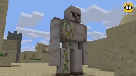 我的世界: 铁傀儡为了保护村民牺牲掉了, 真感人