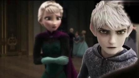 原来他就是冰雪奇缘艾莎女王的男朋友, 好般配! 背景音乐超好听!