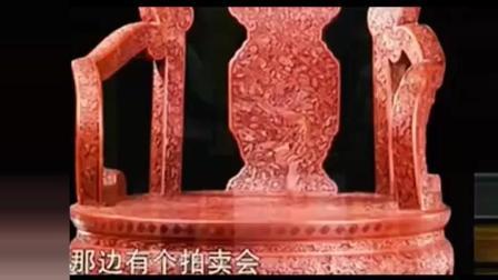 小伙日本买椅子鉴宝, 让它认祖归宗, 专家激动中国的宝贝价值不菲