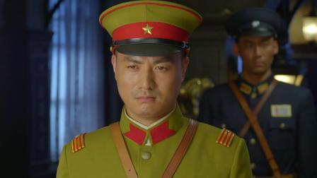《决战江桥》 07 占山拒绝谈合作 还我河山以示决心