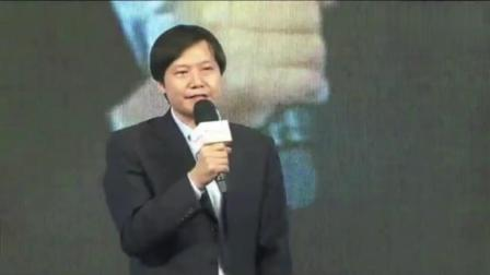 雷军: 我专门去杭州找马云聊了三个小时, 跟马云学了三点