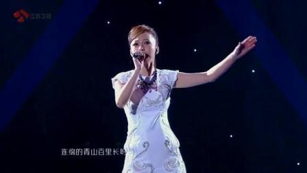 张韶涵翻唱《站在高岗上》, 好听极了