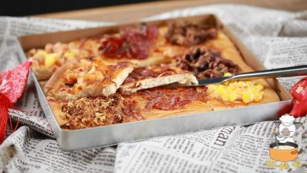 世界上最厉害的披萨 一张披萨9种味道 一次吃个够 太过瘾了