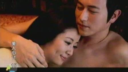 《美人心计》林心如陈键锋  激情吻戏 尺度惊人 电视剧