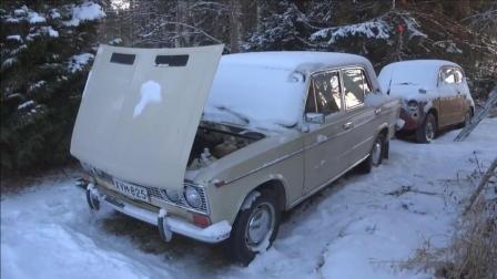 零下32度, 冷启动1979年生产的拉达汽车, 发动机还很好,