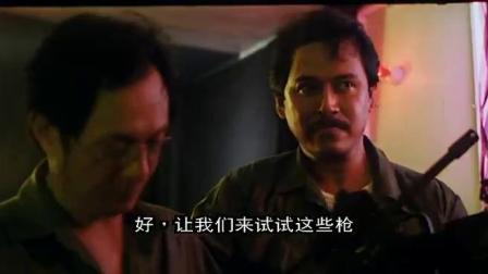 《安乐战场》  警匪激烈火拼 香港游客遭歹徒劫持