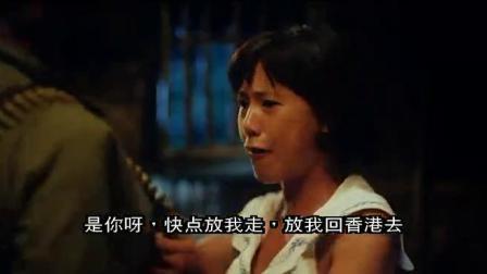 《安乐战场》  美女大喊大叫 激怒绑匪被拖走施暴