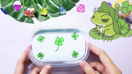 用洗衣液自制四叶草史莱姆, 无硼砂, 旅行青蛙必备幸运物