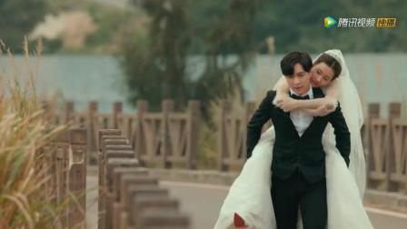 陈都灵身穿婚纱 张艺兴背着她走了一路 最后的拥抱好感动