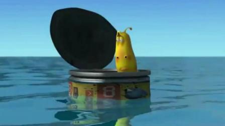 爆笑虫子: 虫子兄弟俩把下水道当成了海浪, 哈哈