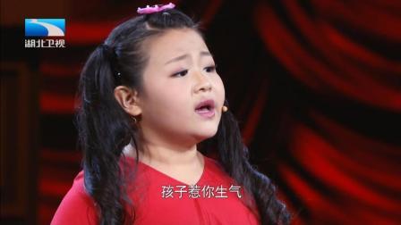 东北小胖丫伶牙俐齿, 却因肥胖遭父母嫌弃, 爆笑演绎家庭琐事!