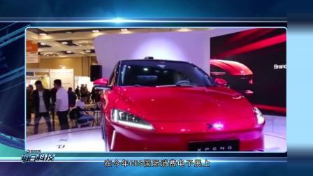 小鹏汽车启动B轮融资阿里富士康领投 乐视市值4天暴跌150亿