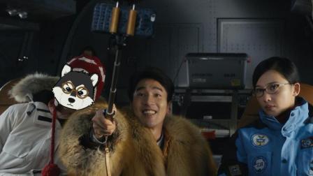 小片片说大片 第一季 土豪老板与女科学家被困南极75天 共处一室日久生情 片片解说《南极之恋》