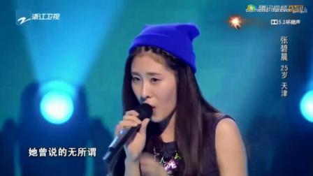 中国好声音 这么多季最最好听的一首歌, 没当冠军太可惜