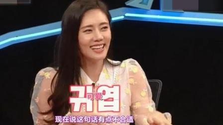 秋瓷炫看郑大世夫妇的视频, 太幽默了, 全场笑翻了!